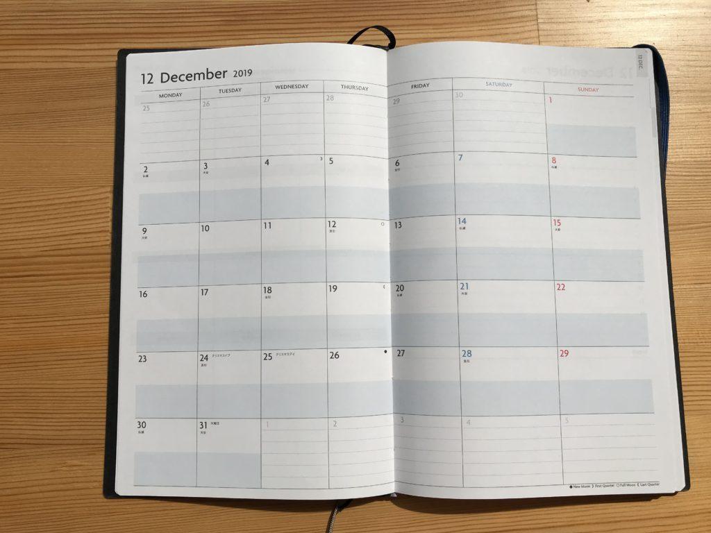 Sổ tay quản lý thời gian theo tháng